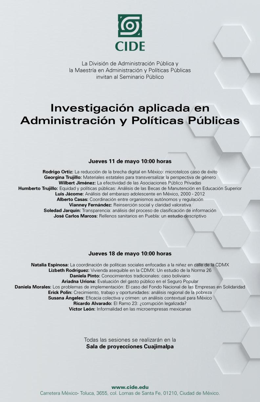 Seminario «Investigación aplicada en Administración y Políticas Públicas»