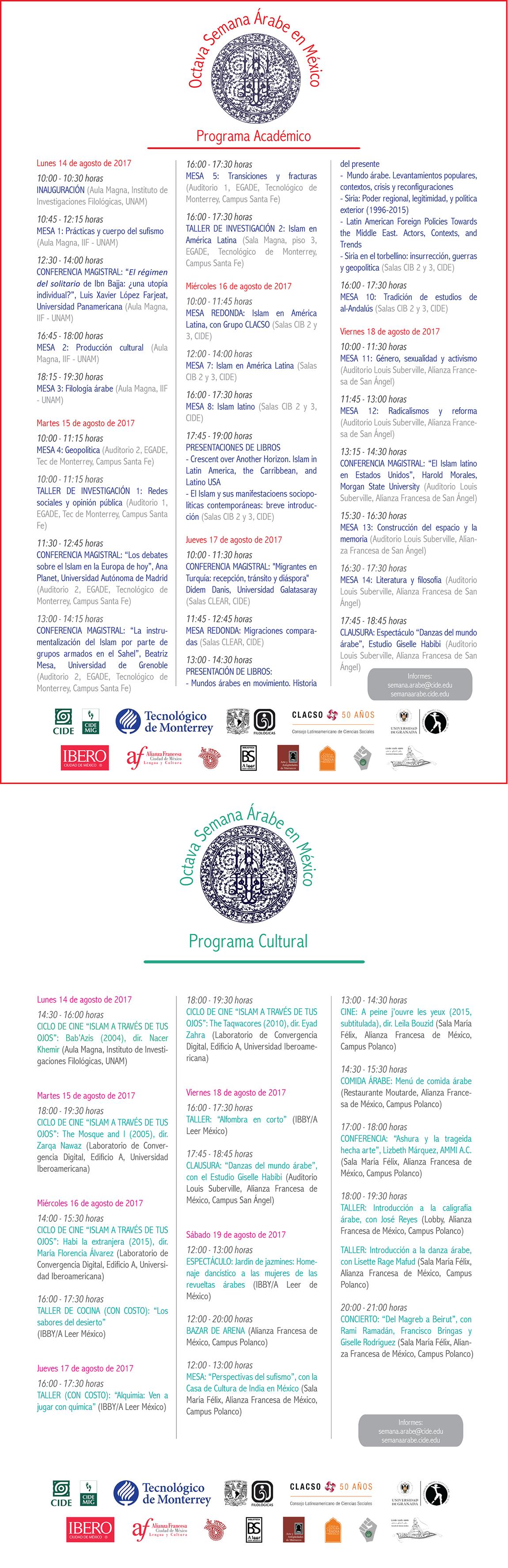 Octava Semana Árabe en México