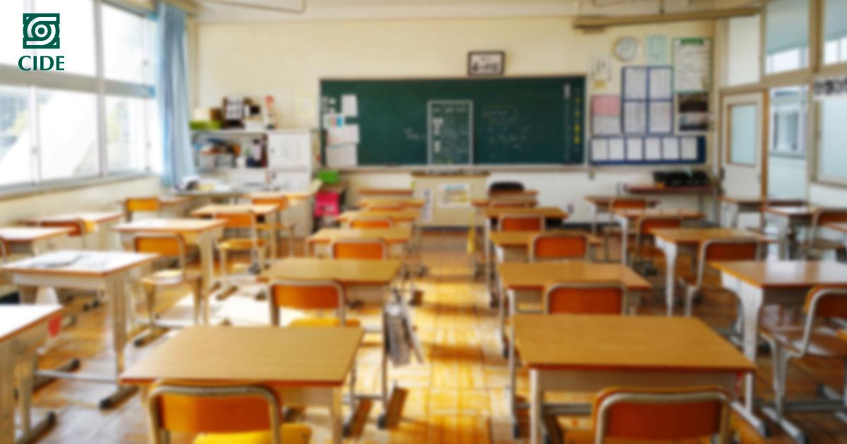 Analiza PIPE-CIDE <em>'liderazgo escolar'</em> en Inglaterra y México de 2014 a 2018